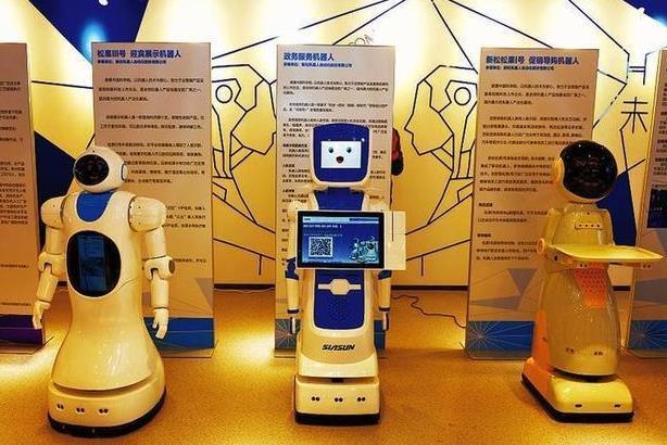 西安人工智能机器人